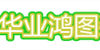广州华业鸿图设计装饰有限公司中山四路分公司