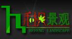 甘肃禾枫景观园林设计工程有限公司