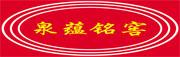 济南铭窖酒业beat365官网_beat365提现时间_beat365体育投注