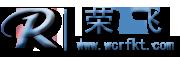 武城县荣飞空调配件制造公司