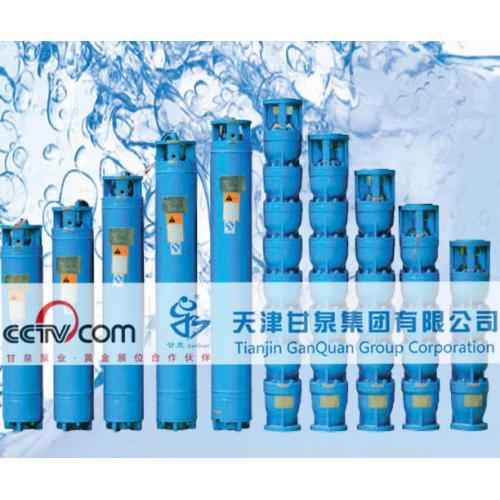 zhiliang良好的�ren�潜水泵供xiao �ren�潜水泵