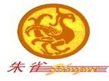 陕西朱雀文教设备有限公司