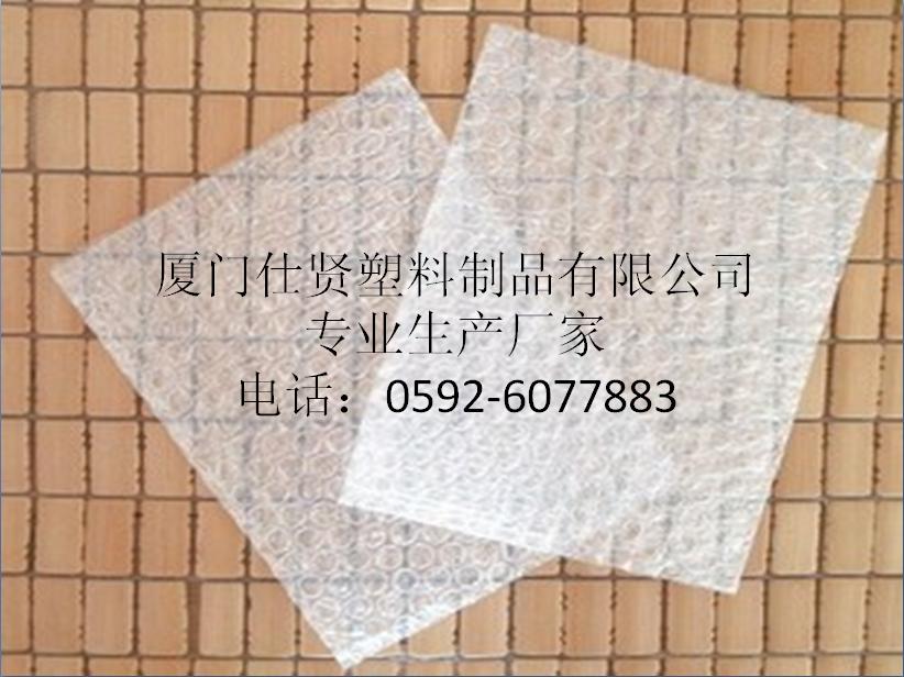 双层气泡袋_厦门仕贤塑料制品供应具有口碑的 双层气泡袋