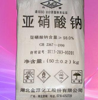 永顺化工口碑好的亚硝酸钠批发_哪里供应大量亚硝酸钠