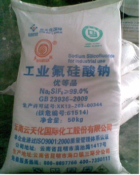 邢臺哪里可以買到優惠的氟硅酸鈉-實惠的氟硅酸鈉