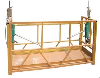 乐山电动吊篮-报价合理的电动吊篮价格怎么样