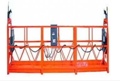 成都电动吊篮-四川可靠的电动吊篮供应商是哪家