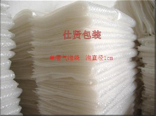 氣泡膜袋生產廠家_廈門劃算的氣泡袋供應