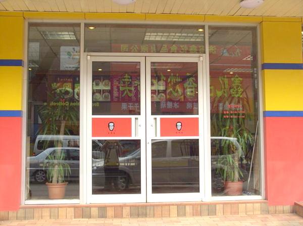 山東濟南肯德基門供應商型號齊全價格優惠客流不斷這是要火的節奏