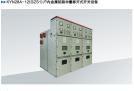 尚奧機電提供專業的高壓開關柜_高壓配電柜定制