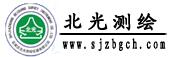石家庄北光测绘仪器有限公司