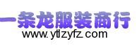 台州市椒江凌仪眼镜厂