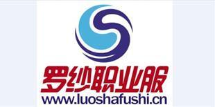 青岛海浪硅胶干燥剂厂