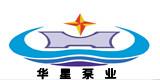咸阳华星泵业有限公司