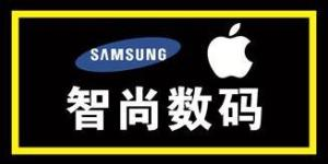 石狮市智尚数码科技有限公司