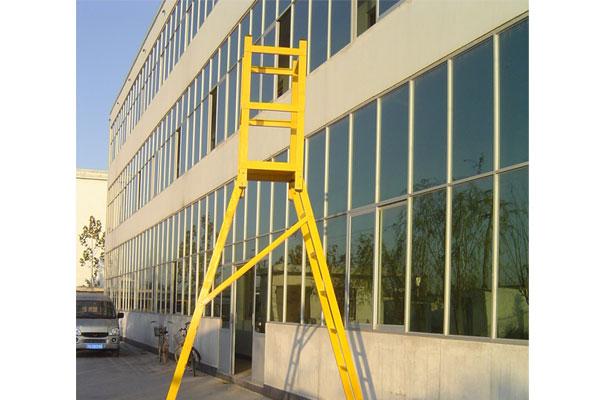 玻璃钢梯具及配件
