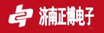 济南正博电子有限公司