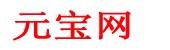 济阳县元宝工艺礼品店