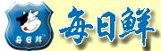 济南每日鲜食品有限公司