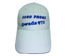 北京旅游帽厂家推荐 品牌好的北京旅游帽要到哪儿买
