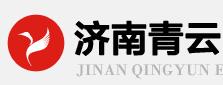 济南青云电气有限公司