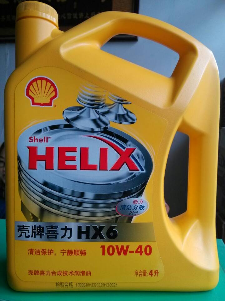 hx6 黄壳半合成机油 sn级汽车润滑油