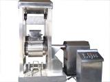 超微粉碎机YL-100