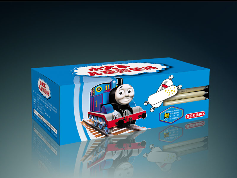 商场展示产品包装盒设计-258.com企业服务平台