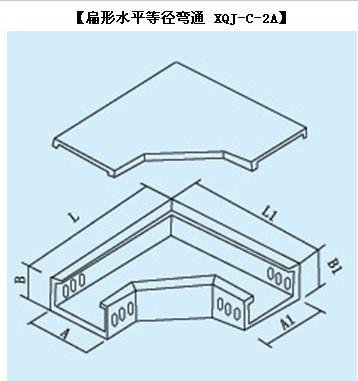 烟台大跨距桥架 烟台母线槽