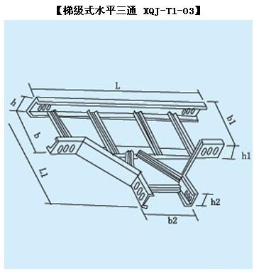 烟台电缆桥架 烟台母线槽