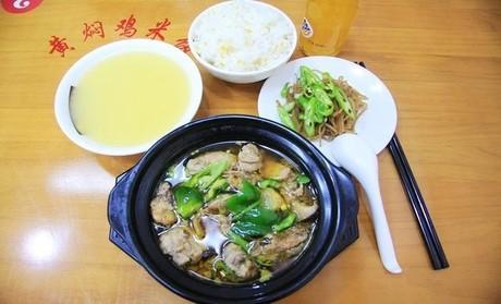 黄焖鸡米饭酱料***
