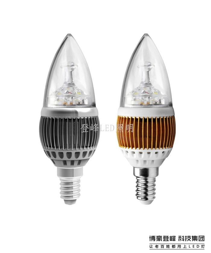成都LED天花灯厂家 成都LED蜡烛灯价格 博豪登峰