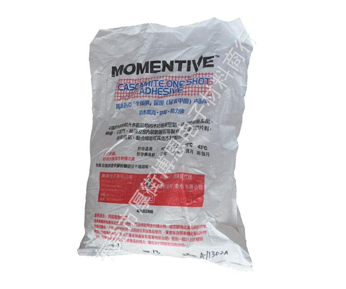 牛头牌袋装木胶粉 脲醛树脂胶水 单组份环氧树指胶厂家批发