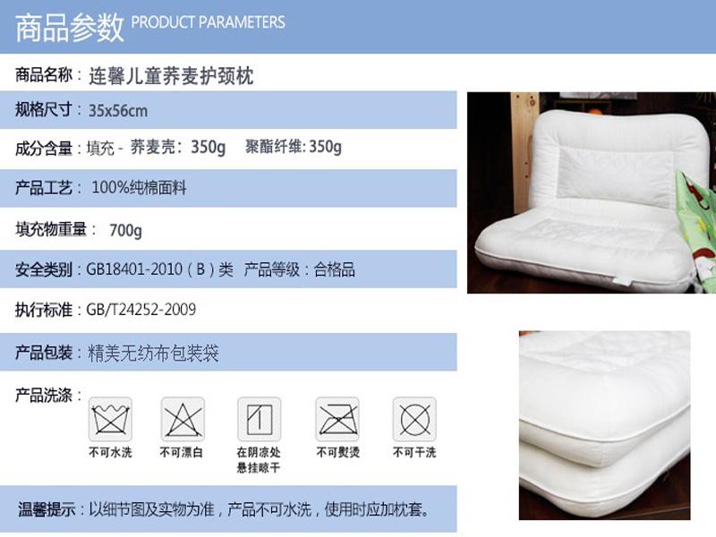 儿童护颈枕 荞麦枕 小学生枕头 儿童荞麦枕