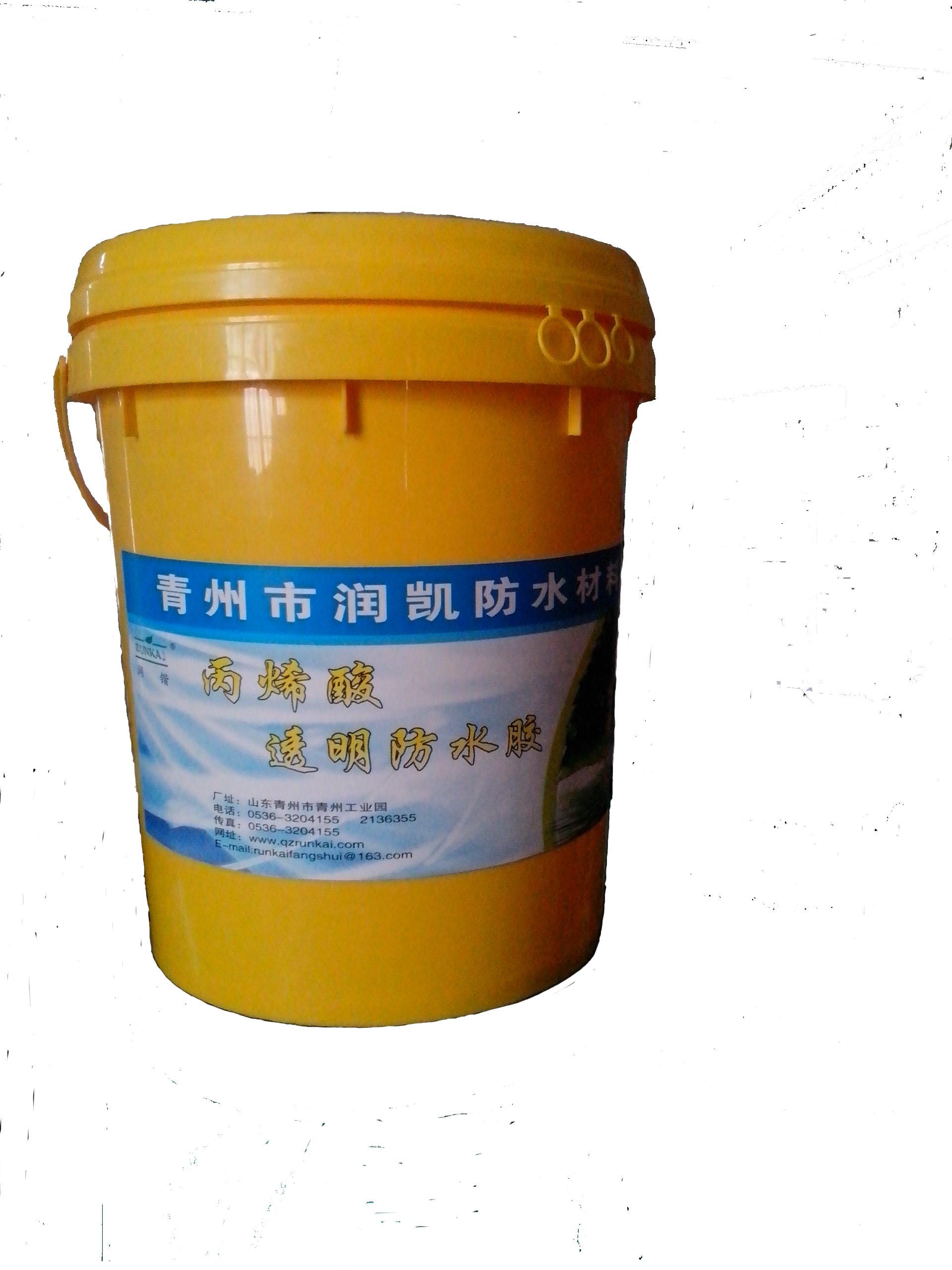 山东优惠的丙烯酸透明防水胶 密云防水胶