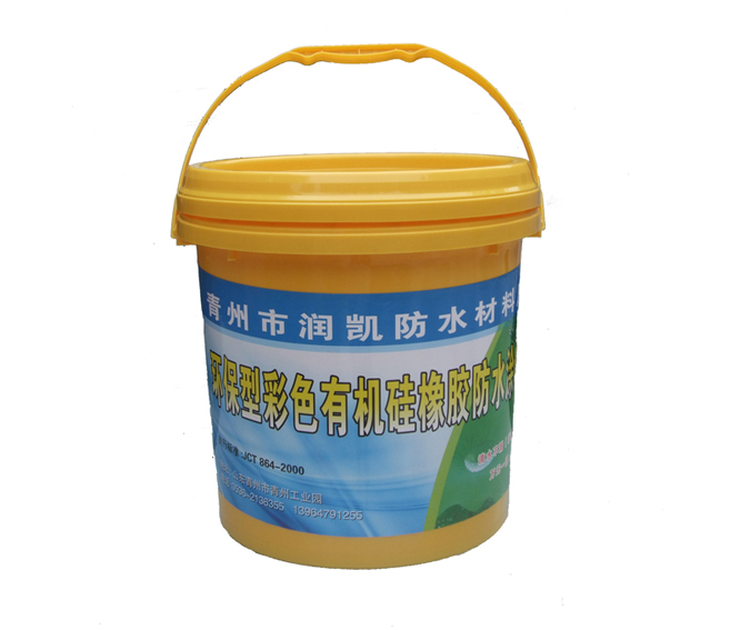 潍坊地区品质好的彩钢瓦防水涂料|鹤岗彩钢瓦防水涂料