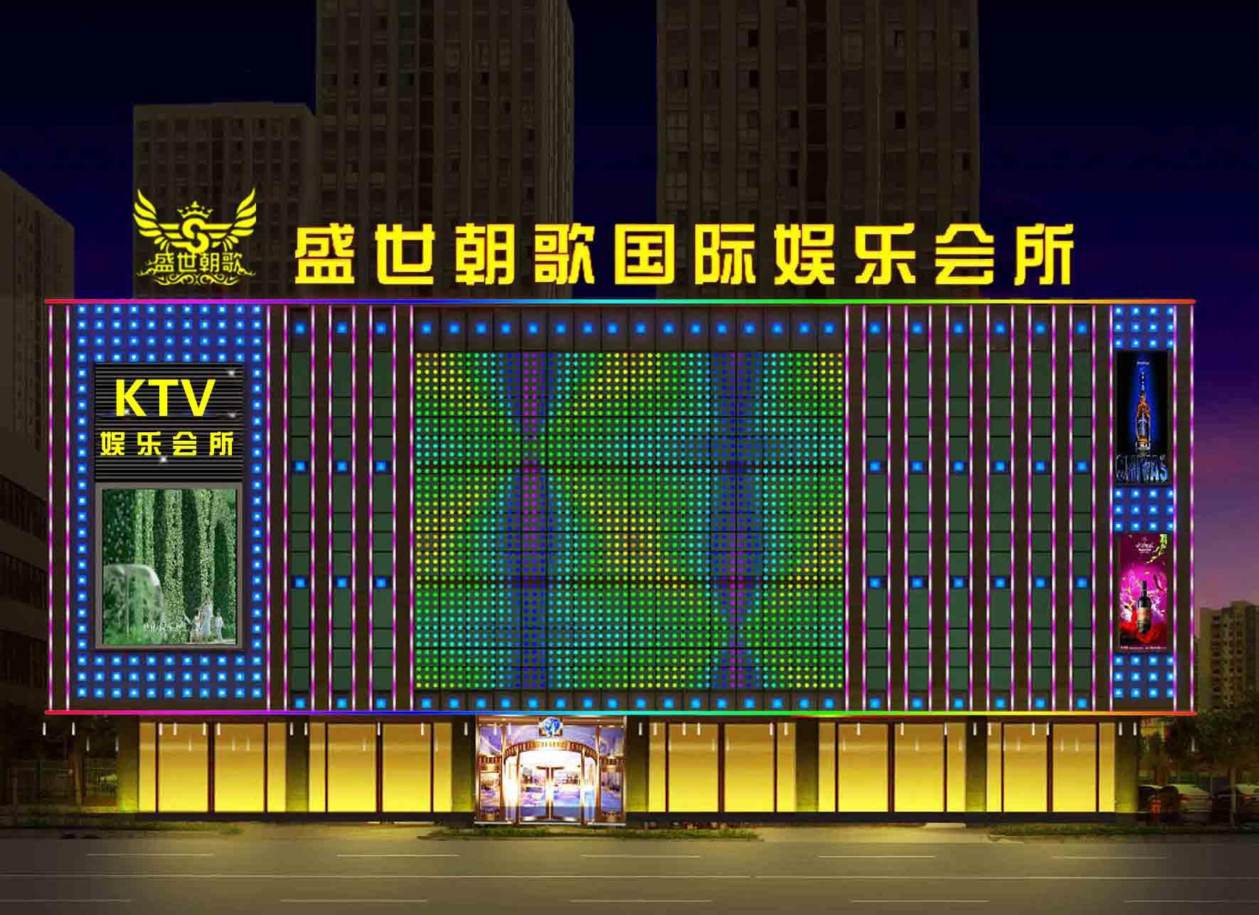 城市灯光亮化 led电子显示屏 发光字
