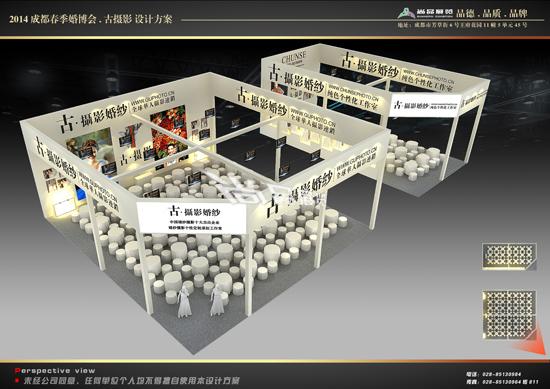 成都展览设计搭建哪家好公司哪家好 成都展览设计搭建哪家好