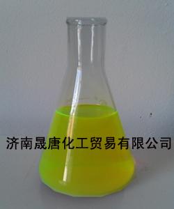 挤压乳化油