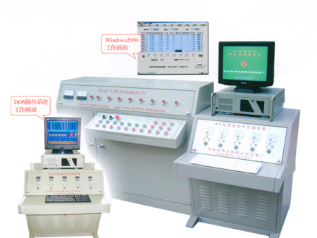 礦井充填站電腦控制系統