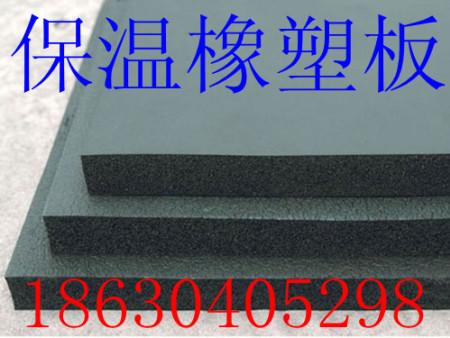 吉林保温挤塑板价格 吉林保温橡塑板批发商