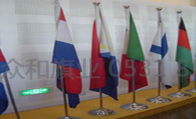 议会办公室落地旗