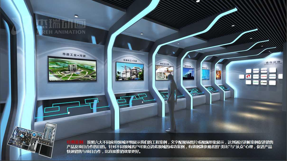 烟台展会设计  2013福航展厅效果图、施工图