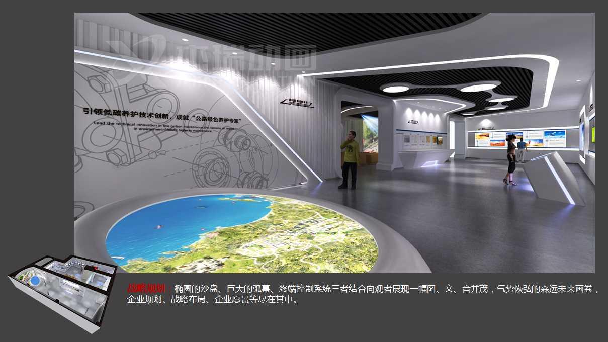 烟台展览制作   2013森远展厅效果图、施工图