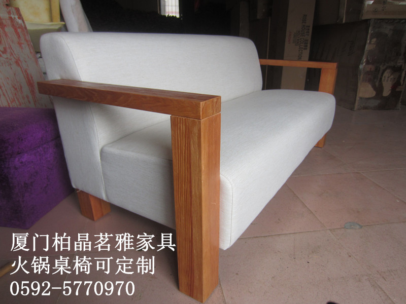 红木沙发垫