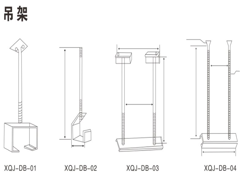 吊架代理商|价格优惠的吊架振鑫电气设备公司供应