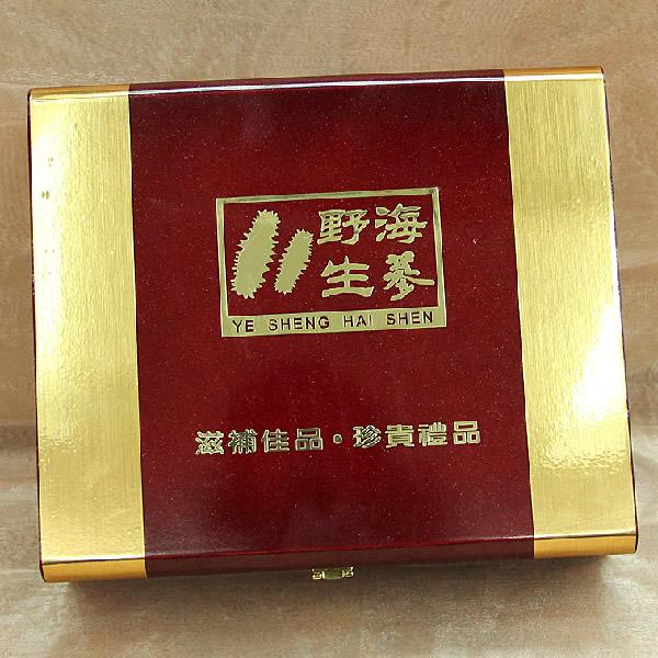 烟台海参礼盒