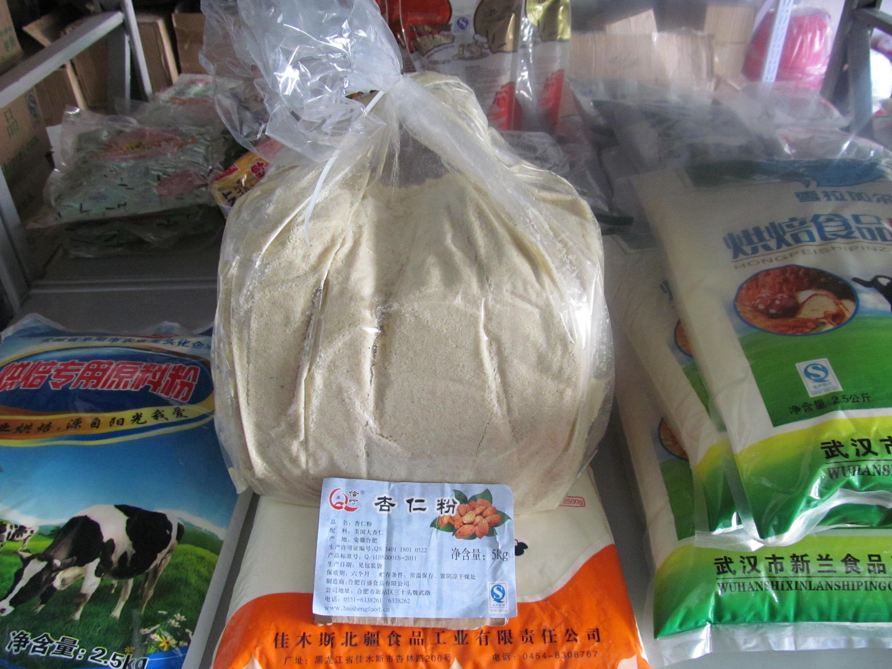 啪啪棒面包改良剂