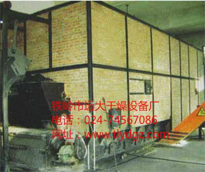 高温燃煤热风炉