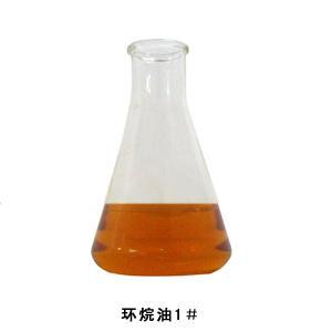 三元乙丙专用石蜡油